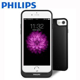 飞利浦  DLP2265 苹果iPhone7P背夹电池 手机壳充电宝/移动电源 5000毫安 5.5英寸 8P/7P/6P通用