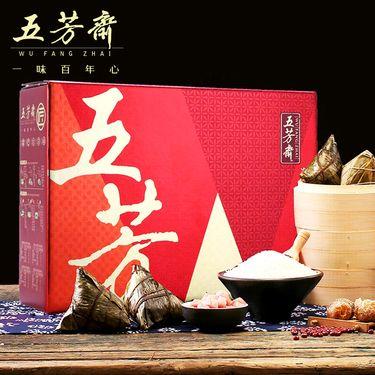 五芳斋 【臻礼礼盒】4口味10只粽 1000克 蛋黄鲜肉大肉豆沙红枣粽子 嘉兴特产端午团购