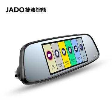 捷渡 D520新款大屏行车记录仪双镜头高清夜视全景倒车影像带电子测速狗一体机
