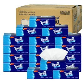 得宝 软抽 4层90抽 羽毛压花 可湿水 抽纸 18包整箱
