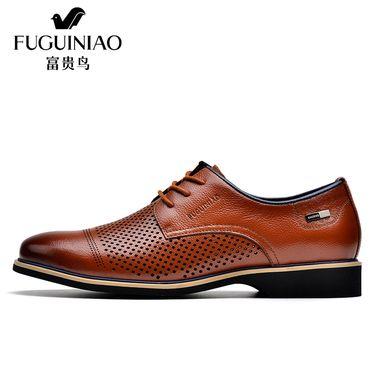 富贵鸟 新款夏季男士透气镂空皮鞋头层牛皮休闲皮鞋