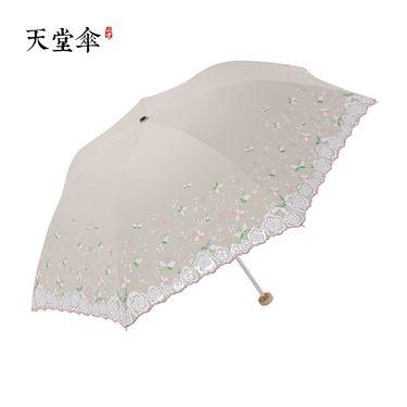 天堂 伞 梦幻花蕾亚光绒色胶三折超轻绣花晴雨伞  33204E(颜色随机)