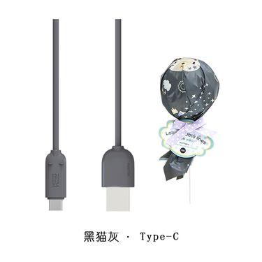 冇心 卡通数据线 棒棒糖系列 安卓Micro/Type-c/苹果IOS