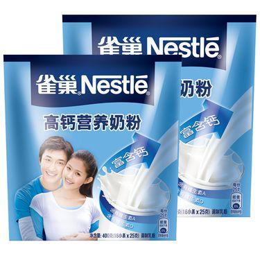 雀巢 高钙营养奶粉400g*2袋