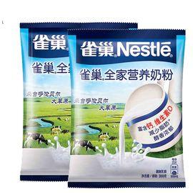 雀巢 全家营养奶粉300g*2袋