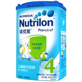 Nutrilon/诺优能 【18年2月产】 儿童配方奶粉4段800克(3-6岁适用 荷兰原装进口)