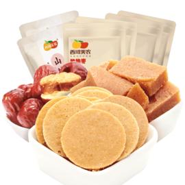 西域美农 零食分享组合包6袋960g