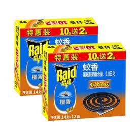 雷达 蚊香檀香型14克10+2*2=24盘 双盘 盘香 驱蚊