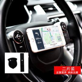 SP SAUCE 多用途胶垫随手贴纳米黑科技无痕贴手机支架粘贴式 车载手机创意凝胶支架 两片装