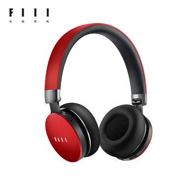 FIIL DIVA2 无线音乐 智能启停头戴式魔音耳机 魔影红
