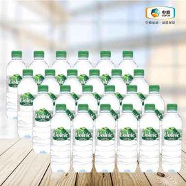 中粮 Volvic法国富维克天然矿泉水500ml*24(法国进口 瓶)