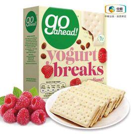 中粮 Go ahead果悠萃覆盆子果干酸奶涂层饼干178g(英国进口)果粒块草莓干 早餐饼