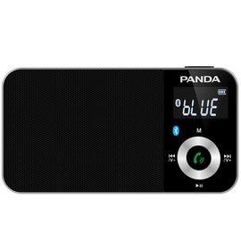 熊猫 PANDA 6210收音机 可充电广播 老年人便携式迷你袖珍式蓝牙FM
