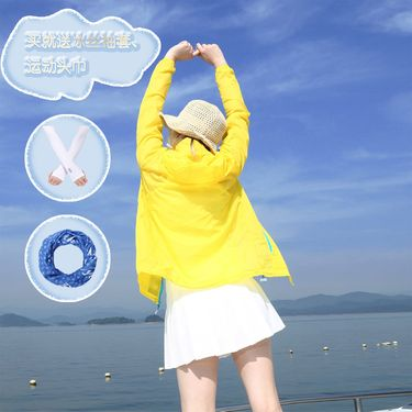 makino/犸凯奴 【积分团购】 犸凯奴防晒套装(购皮肤衣送冰丝袖套+运动头巾)MAQL181006-2