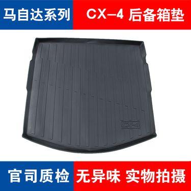 德盾 尾箱垫:马自达系列-TPV高边防水后备箱尾垫-马自达:CX-4.CX-5.CX-9.M3.M6.阿特滋兹.昂克赛拉.睿翼.
