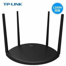 TP-LINK WDR5660无线路由器wifi穿墙王家用千兆双频tplink高速光纤宽带智能5G四天线VxWorks系统