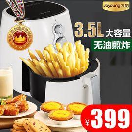 九阳  j63a空气电炸锅新一代大容量无油烟全自动多功能家用智能烤鱼