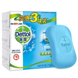 滴露 薄荷冰爽香皂115g*3块实惠装 有效抑菌用心守护全家健康