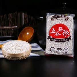 十余亩  糯米 (无添加 江米 黏米 粽子米 东北 五谷 杂粮 真空装 大米 粥米伴侣)380g