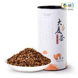 茶人岭 大麦茶250克 原味烘焙型散装颗粒麦子
