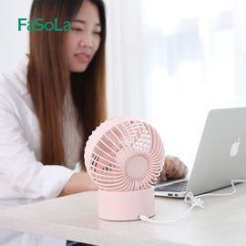 FASOLA USB小风扇迷你静音办公室桌面风扇学生宿舍寝室床上电扇台式小型圆球风扇