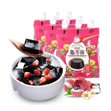 美味栈 唧唧龟苓膏250g*9袋 果冻布丁休闲零食特产 【蜂蜜味】