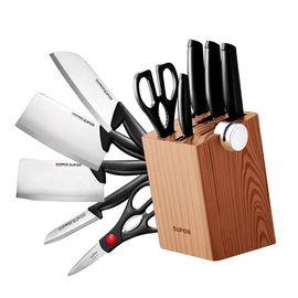 苏泊尔 家用菜刀不锈钢切片刀多用刀水果刀具全套厨房刀具七件套装TK1520Q