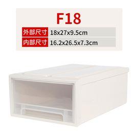 百家好世 带抽屉式桌面收纳盒塑料收纳箱透明整理箱衣柜衣物储物柜