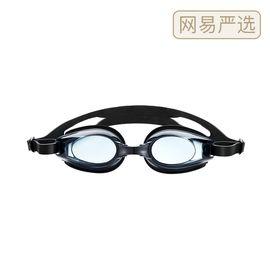 网易严选 成人款-大框游泳眼镜