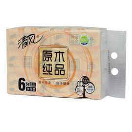 清风 原生木浆 3层130抽*6包 无香系列