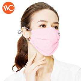 VVC 防晒口罩女夏遮阳防尘易呼吸透气薄款骑车可清洗防紫外线