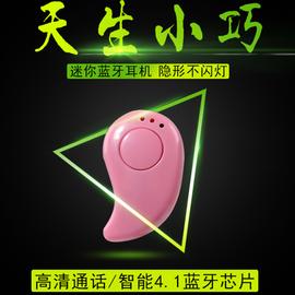蛇蝎龙 迷你蓝牙4.1耳机 超小隐藏耳塞 运动跑步开车 三星oppo苹果通用 逗号蓝牙