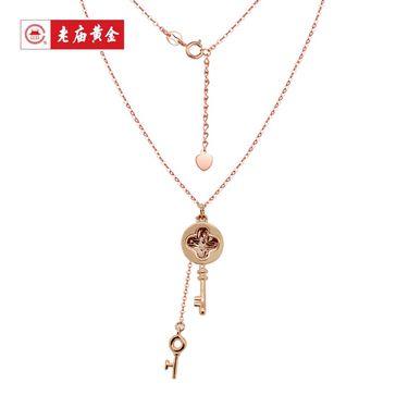 老庙 四叶草大小钥匙吊坠女士18K金细项链