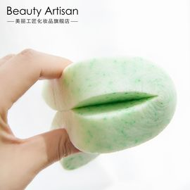 Beauty Artisan 美丽工匠 2个 洗脸扑加厚深层清洁去角质粉扑袋装颜色随机