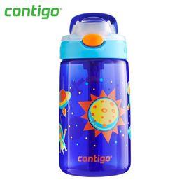 LIKUAI/利快 Contigo美国康迪克小发明家儿童吸管杯随手杯旅行杯-太空旅行400ml