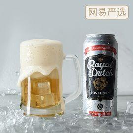 网易严选 德国制造 精酿啤酒 500毫升*24罐