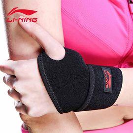 李宁 运动护腕兵乓球篮球羽毛球健身男女护腕带 254开放式均码
