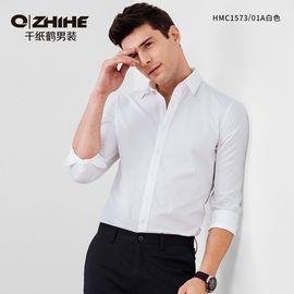 千纸鹤 男士长袖衬衫2018新款时尚纯色白色衬衣韩版休闲寸衫 1573