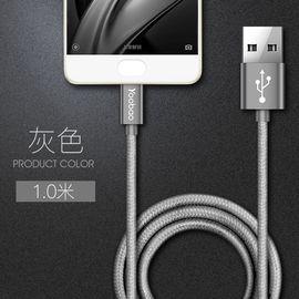 YOOBAO/羽博 数据线 安卓单头手机高速通用快充micro usb车载充电线 尼龙编织 坚固耐用 快速充电 423 积分