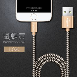 YOOBAO/羽博 iphone6苹果数据线ipad air2手机六x七7八8平板通用充电器线 422 积分