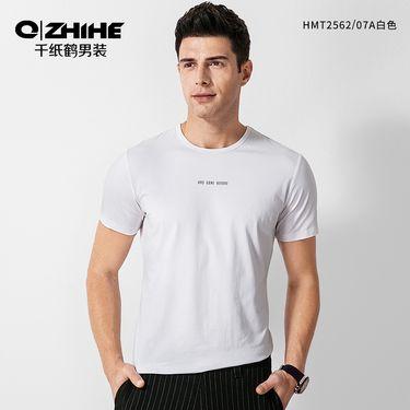 千纸鹤 男士短袖t恤圆领白色打底衫2018夏季男装港风字母半袖t桖男 2562