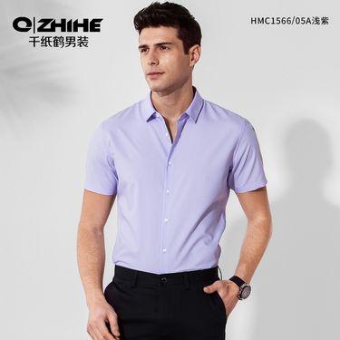 千纸鹤 短袖衬衫男2018夏季新款纯色寸衫休闲白色职业男士衬衣 1566