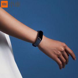 小米 手环3智能蓝牙男女款运动计步器微信天气心率睡眠监测手表 新品