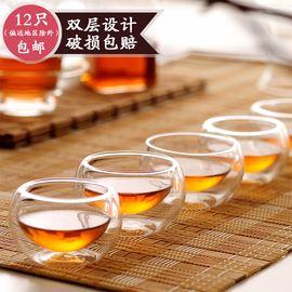 lanpiind 郎品 双层玻璃茶杯 品茗杯 加厚耐热功夫小茶杯50ml