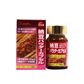 NSSK 日本纳豆粉胶囊30粒 原装进口 纳豆激酶3000FU/粒 三高人群中老年
