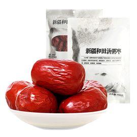 心中甜  新疆红枣和田骏枣大红枣400g×3袋