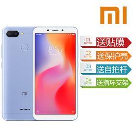小米 Xiaomi红米6手机AI双摄全面屏智能学生拍照时尚老人手机