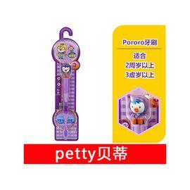 Pororo宝露露 啵乐乐进口儿童牙刷卡通软毛3-4-5岁宝宝婴幼儿牙刷