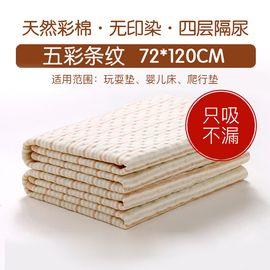 婧麒 婴儿隔尿垫 可洗纯棉隔尿布 成人月经垫 新生儿尿垫