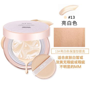 爱敬 age20's气垫bb霜(带一个替换装) 韩国进口 洋码头